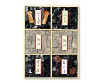【x-50】松茸昆布/福禄/木の芽/志ぐれ/椎の里