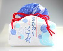 《季節限定商品》 涼水ひねりくず餅(巾着)