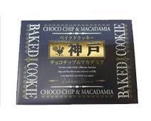 神戸ベイクドクッキー小(12枚入り)
